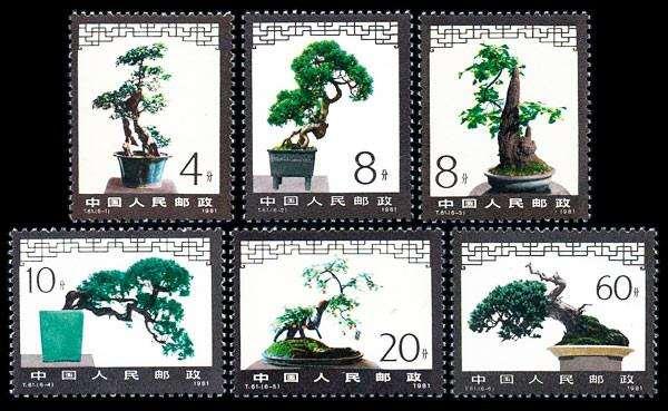 中国盆景邮票