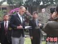 台湾盆景收藏家陈万添以1458盆的数量创造吉尼斯世界纪录