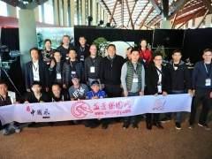 郑志林先生代表盆景乐园网于开幕式致辞