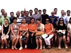 武汉花卉博览园打造高端景观树及盆景交易平台