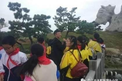 早晨 我们跟随着老师来到了鸿江盆景植物园