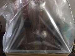 三角枫下山桩在屋内怎么养殖的方法