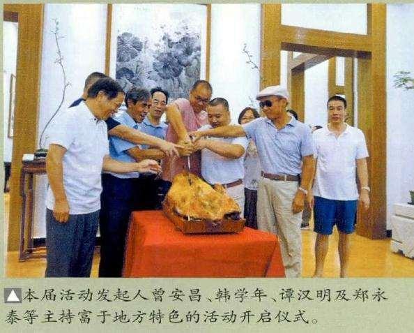 岭南盆景具体表现在这4个方面 图片