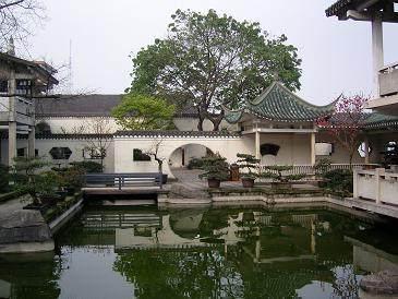 重庆第五届盆景艺术节开幕