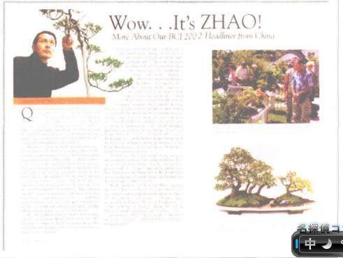 赵庆泉第三次参加国际盆景大会
