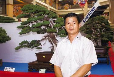 马来西亚盆景艺术家-- 张汉棠