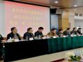 重庆市花卉盆景协会成立插花花艺分会