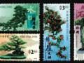 香港邮政下月推出《岭南盆景》邮票