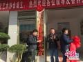 湖南湘潭县白石盆景书画艺术协会挂牌成立