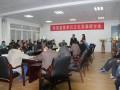 陕西盆景赏石文化发展研讨会在我校举办