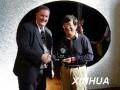 中国山水盆景获墨尔本花卉博览会大奖