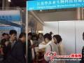 江苏:华苏亚灵芝盆景集聚超高人气