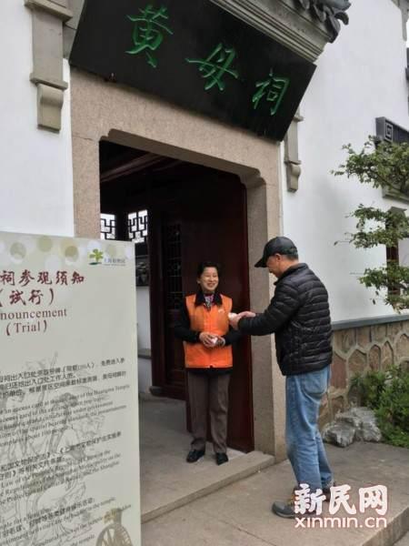 上海花展开幕植物园黄母祠和盆景园上午回归【图】