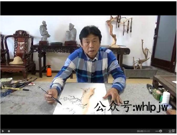 王恒亮盆景艺术公益大讲堂 夏季学习班开始报名