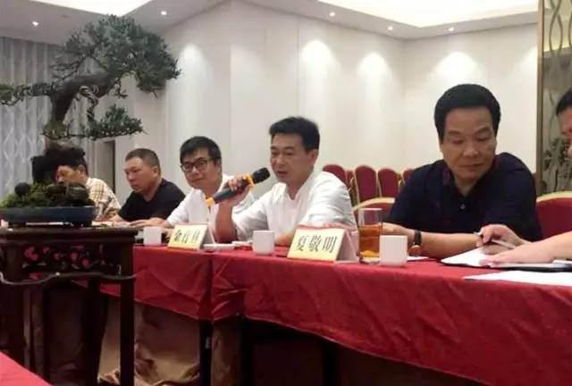 温州市花卉协会盆景分会召开会长会议