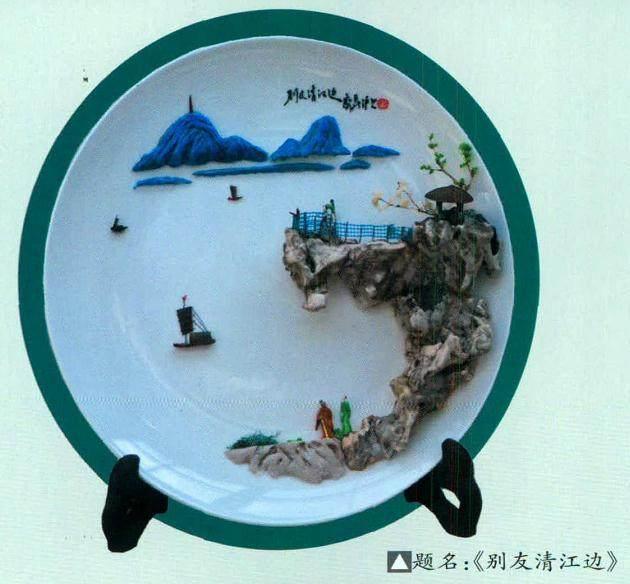 2013上海花展期间在上海植物园盆景园内举办