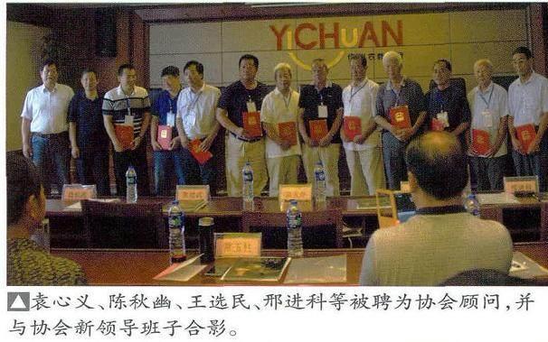 河南盆景协会第七届会员代表大会在古都洛阳胜利召开