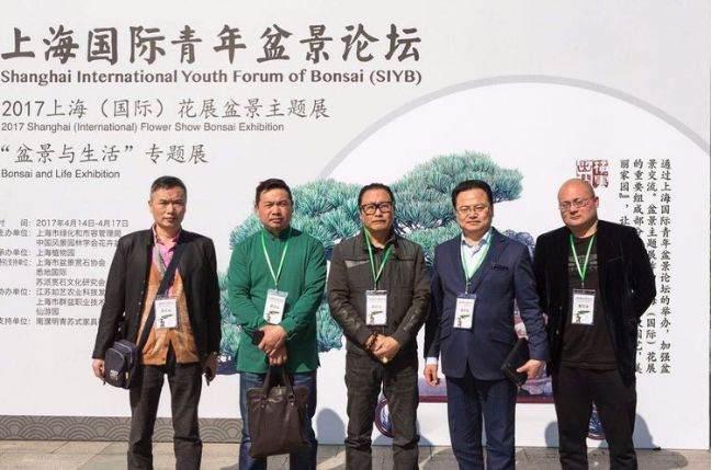 2017年上海国际青年盆景论坛于4月14日在上海植物园举行
