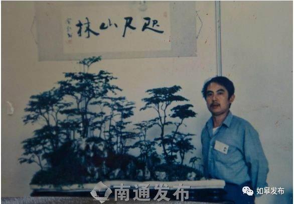 半路出家从事盆景栽培 花28年成为国际盆景大师