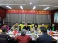 南京市老干部花卉盆景协会成立于1988年
