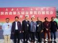 王恒亮盆景艺术公益大讲堂在汉中开班