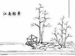 图解 岭南盆景多杆丛林型和双杆大树型