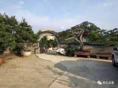 河南省盆景协会工作会议