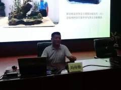 海南省第九期盆景艺术交流促进会