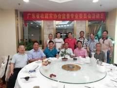 协会盆景专委在广州举行今年第二次活动日