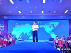 广西盆景艺术家协会会员代表大会在南宁召开