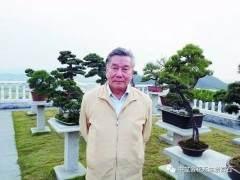 盆景大师胡乐国盆景事业辛勤耕耘了60年