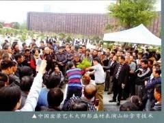 广西盆景艺术家协会迎来30周年华诞