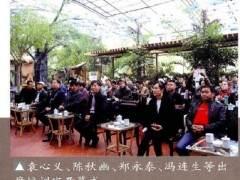湖南盆景艺术培训班在长沙县隆重开班