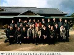 中日盆景友好访问团赴日本进行了为期一周的参观