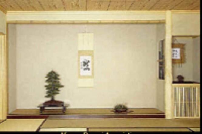 日本盆景协会举办第92届国府盆景展览会