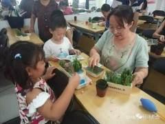 颐佳学苑——青少年多肉盆景活动