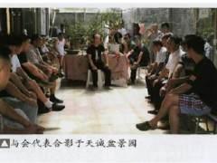 商丘举办盆景技术交流活动