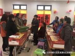 北京社区开展黄韭盆景种植活动