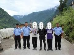 贡山县某树木销售店被盗一棵价值约3500元的盆景