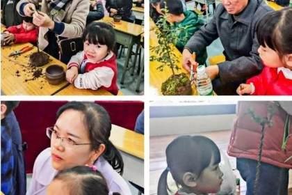 重庆举办中国盆景走进校园美育亲子课