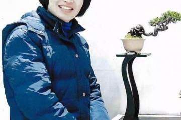 上海市盆景赏石协会理事 -- 胡林波