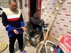 3个人合伙偷到金弹子下山桩 被警方抓获