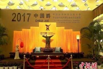 中国花木盆景之都美誉的江苏如皋开赛