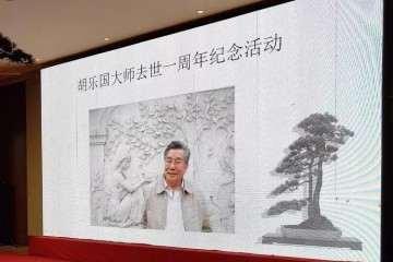 赵庆泉在北京的我国首届盆景艺术展览会上