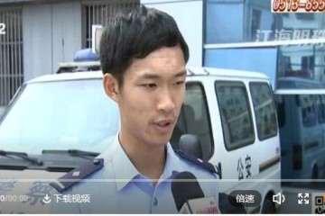 海安男子盗窃邻居家罗汉松盆景被行政拘留