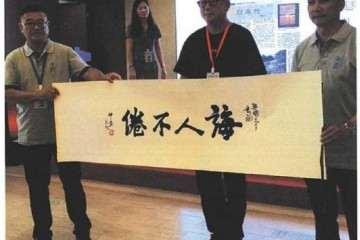 胡乐国为浙江盆景风格做出了重大贡献
