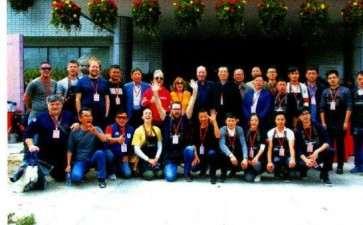 2019年 第二届上海国际青年盆景论坛