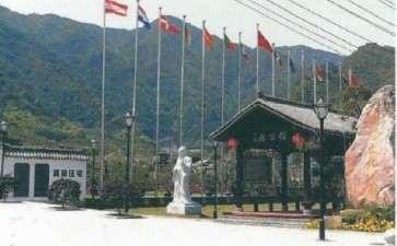 2020年 温州盆景幵园仪式活动刎记
