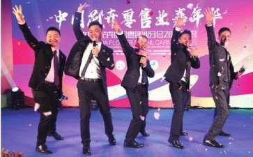 中国花卉协会零售业分会2019年会在京举办