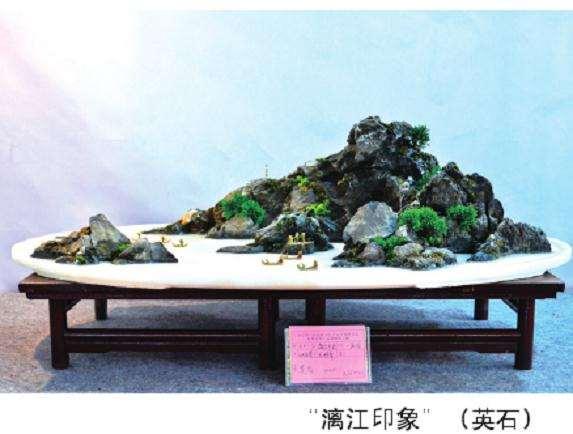 海派山水盆景怎么取材雕琢的方法